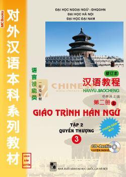 Học tiếng Hán trung cấp - Hán ngữ 3 tại Chinese