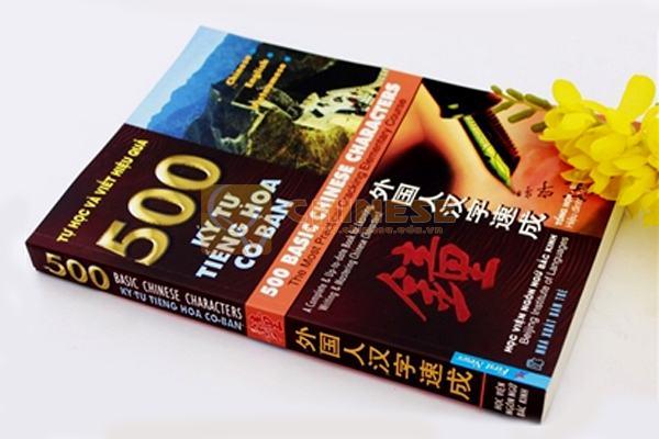 Tài liệu tiếng Trung cơ bản cho người bắt đầu - học tiếng Trung Quốc