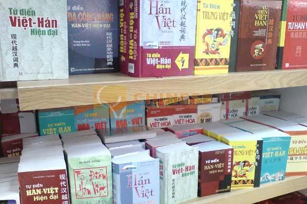 Các cụm từ vựng tiếng Trung được sử dụng phổ biến