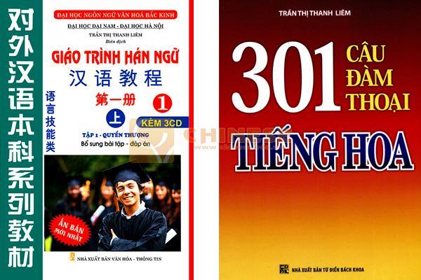 Tiếng Trung Sơ Cấp - Hán Ngữ 1(Dành cho người mới bắt đầu)