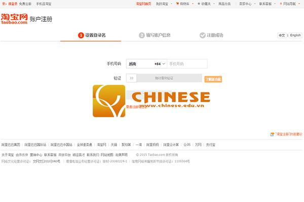 Học tiếng Trung Các mục lục đăng ký tài khoản trên diễn đàn bằng tiếng Trung