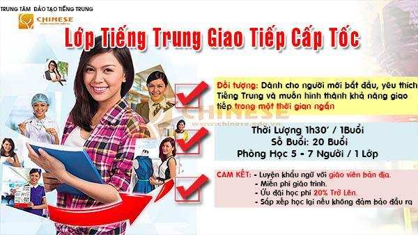 Giao tiếp tiếng Trung tốt nhất tại Hà Nội