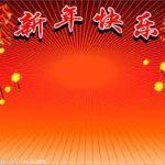 Những lời chúc Tết hay bằng tiếng Trung