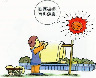 Học tiếng Trung - Ý nghĩa từ vựng tiếng Trung