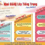 Lịch khai giảng các khóa học tiếng Trung tháng 7