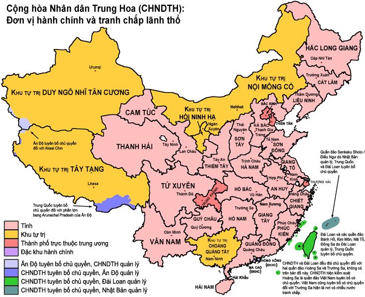 Bản đồ các tỉnh ở Trung Quốc