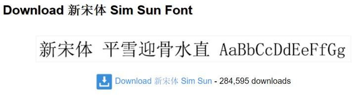 SimSun Font