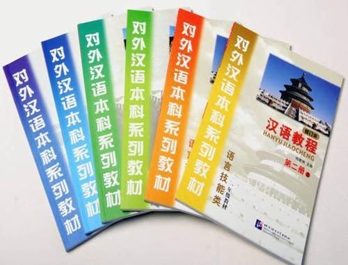 Bộ 6 cuốn Hán ngữ tổng hợp