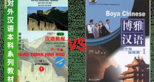 han-ngu-vs-boya