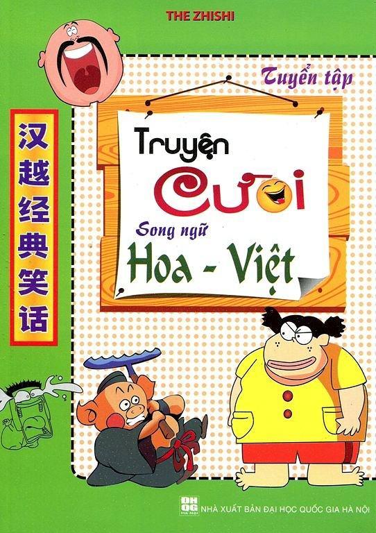 Sách học tiếng Trung qua truyện cười song ngữ Hoa-Việt