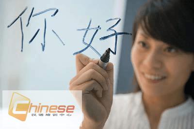 gia sư dạy kèm tiếng Trung tại nhà