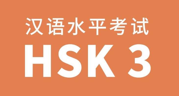 Bộ đề thi chứng chỉ tiếng Trung HSK 3 năm 2020