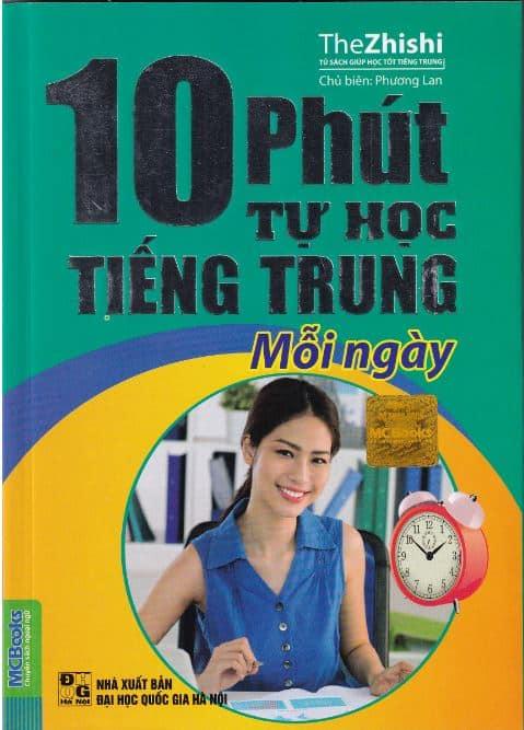 10-phut-tu-hoc-tieng-trung-moi-ngay-1