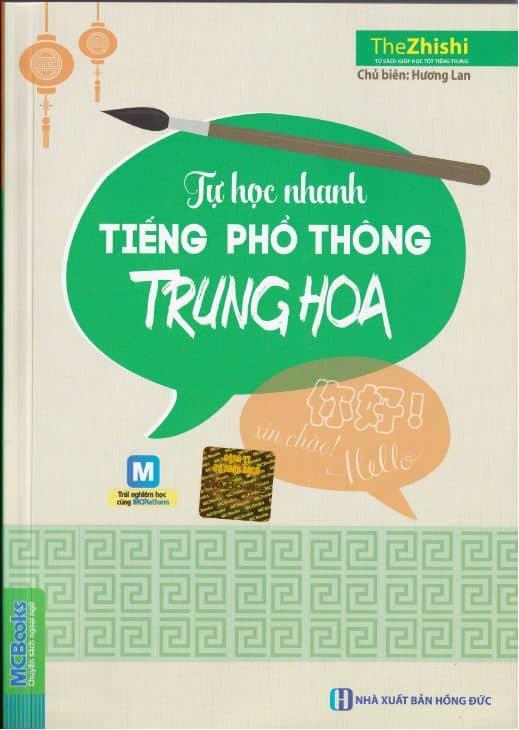 tu-hoc-tieng-pho-thong-trung-hoa-1
