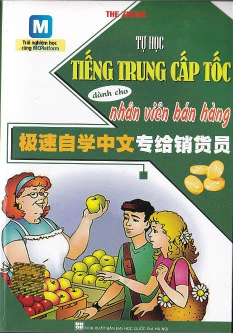 tu-hoc-tieng-trung-cap-toc-danh-cho-nguoi-ban-hang