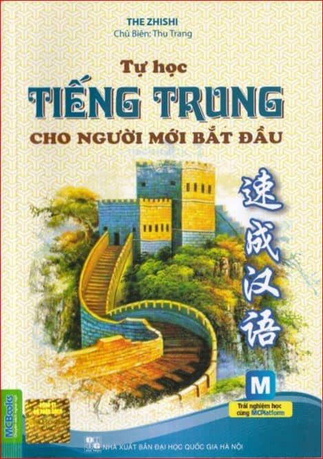 tu-hoc-tieng-trung-cho-nguoi-moi-bat-dau-1