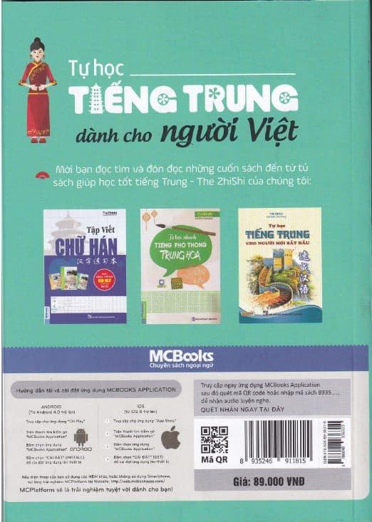 tu-hoc-tieng-trung-cho-nguoi-viet-1