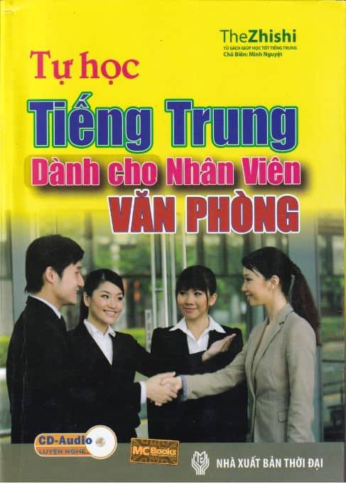 tu-hoc-tieng-trung-danh-cho-nhan-vien-van-phong-1