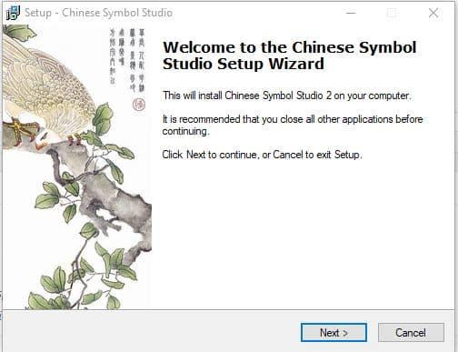 Chinese-Symbol-Studio-1