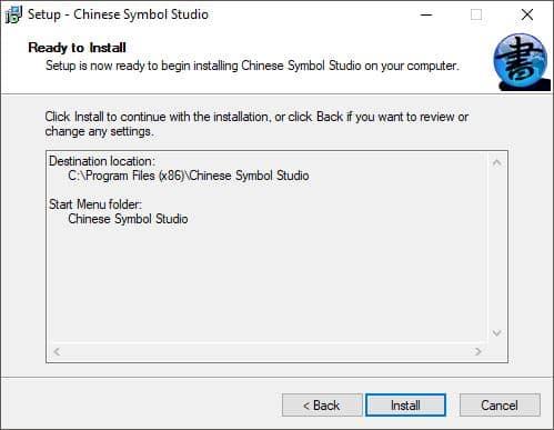 Chinese-Symbol-Studio-4