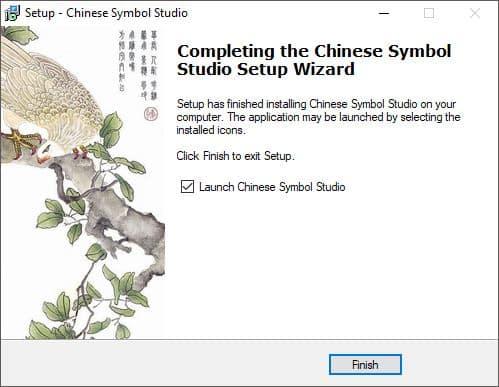 Chinese-Symbol-Studio-5