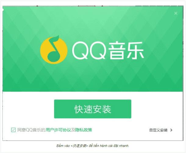 phần mềm nghe nhạc Trung Quốc