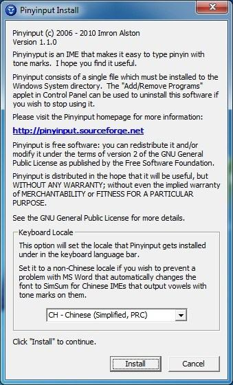 Pinyin-input-3