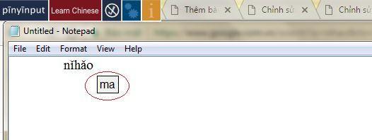 Pinyin-input-6