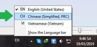 Pinyin-input-7
