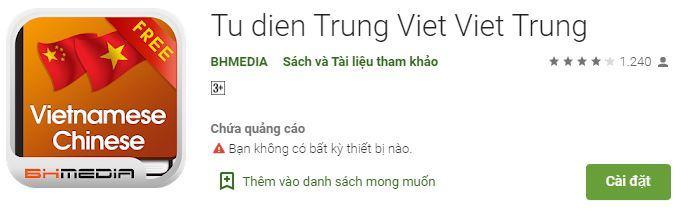 Việt Trung BHMedia
