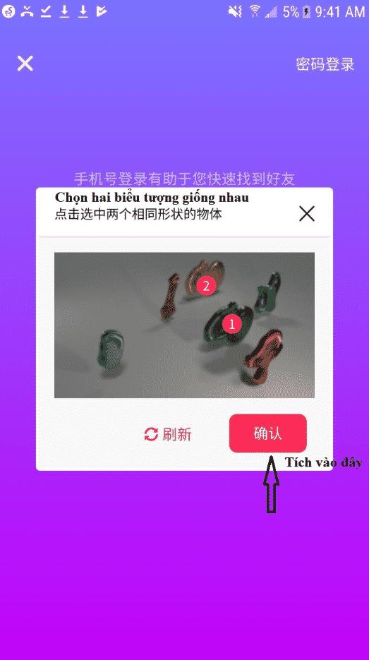 9.Cách tải tik tok Trung Quốc cho Android và IOS