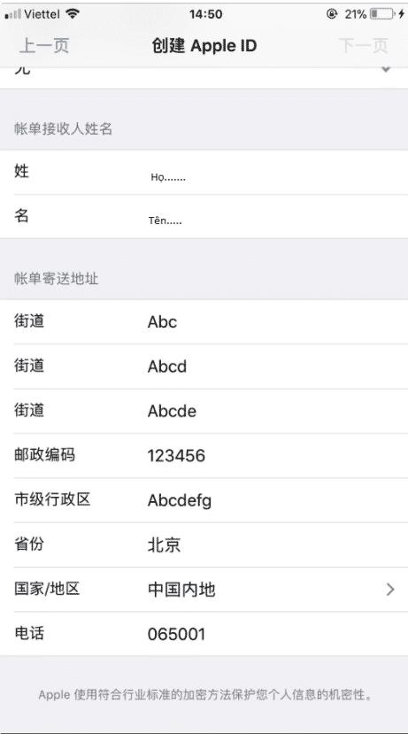 12.Cách tải tiktok Trung Quốc cho IOS