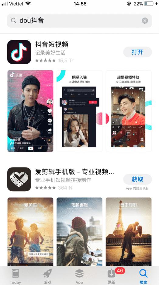 Cách tải tik tok DouyinTrung Quốc cho Android và IOS