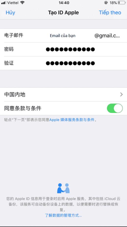 11.Cách tải tiktok Trung Quốc cho IOS
