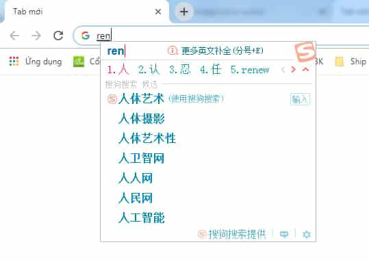 phan-mem-go-tieng-trung-sogou-pinyin41