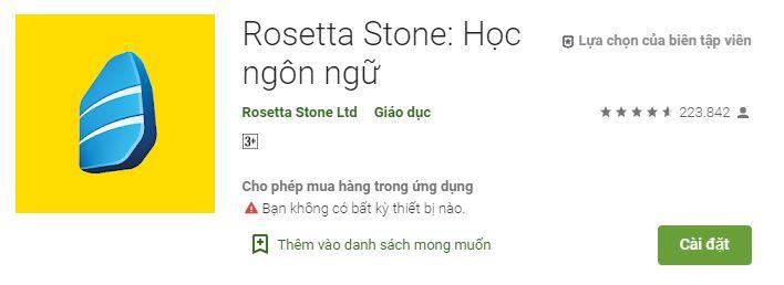 rosetta-stone adroid