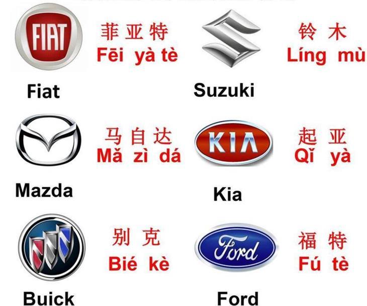 thuong hieu xe tieng trung logo