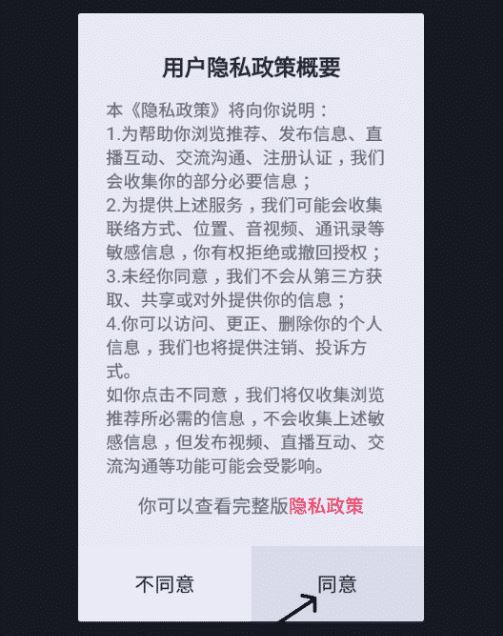 Cach-tai-Tik-Tok-cho-Android-IOS-va-May-tinh-2020-ok