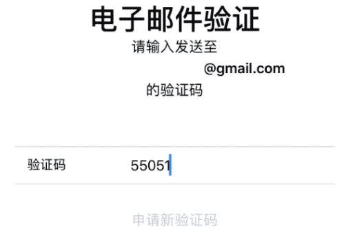 Cach tai tik tok Trung Quoc cho IOS - Iphone ID Apple