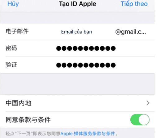 Cach tai tik tok Trung Quoc cho IOS - Iphone chon trung quoc dai luc