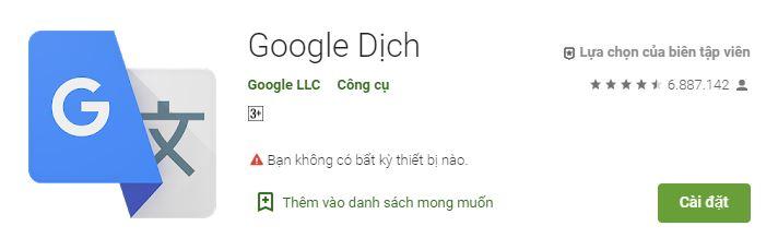 google dich