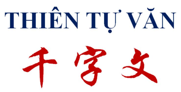 Thiên Tự Văn