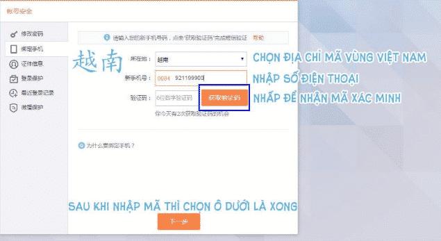 Cài đặt Weibo