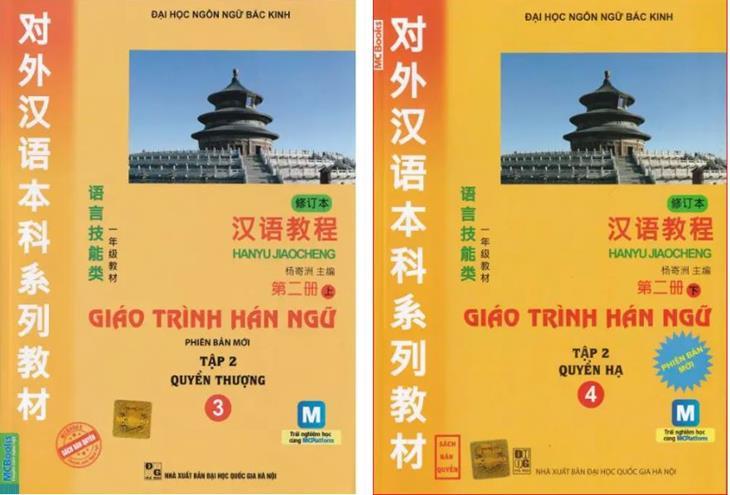 Giao trinh Han ngu quyen 3 - 4