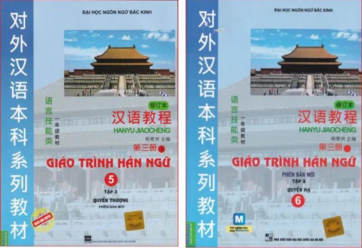 Giao trinh Han ngu quyen 5 va quyen 6
