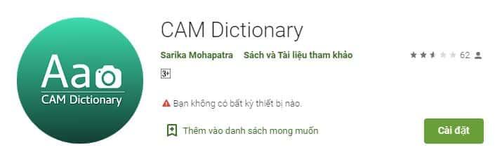 CAM Dictionary