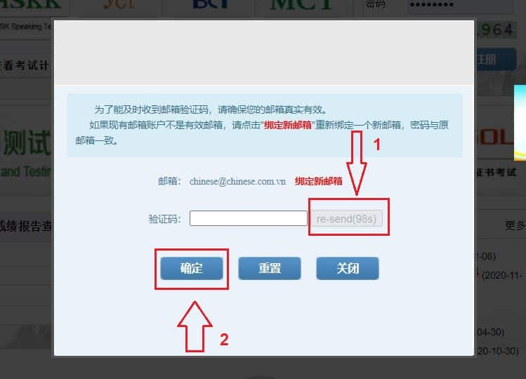 get code hsk chinese test