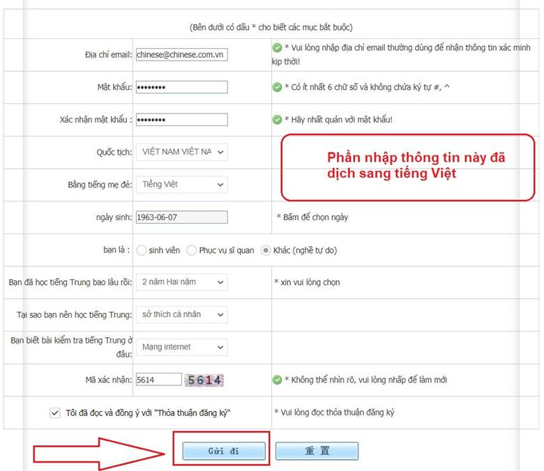 nhap thong tin dang ky hsk online