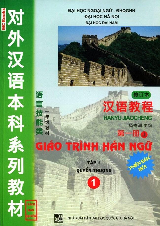 Giáo trình Hán ngữ Quyển Thượng