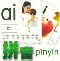 Nguyên âm và phụ âm trong tiếng Trung